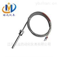 WRET-01压簧固定式热电偶