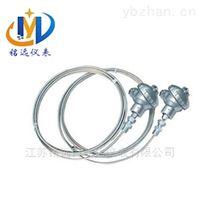 WZPK铠装式热电阻