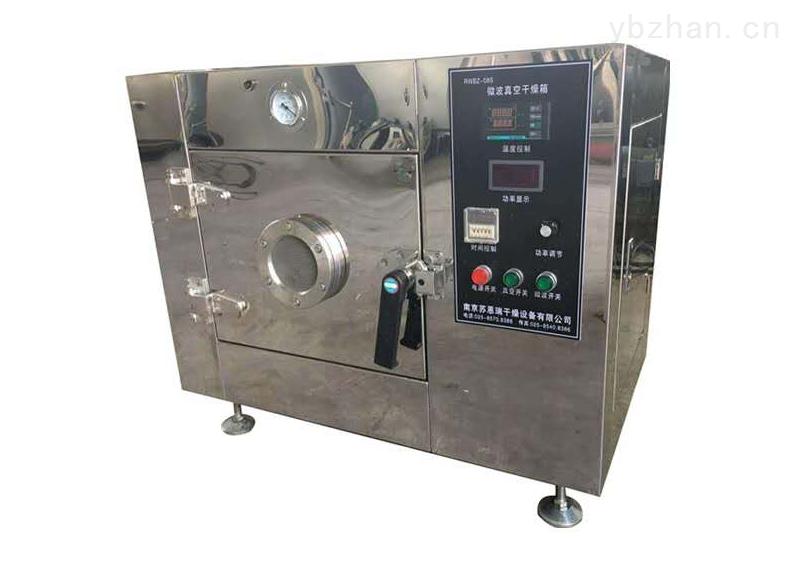 RWBZ-微波幹燥箱實驗室用首先南京蘇恩瑞