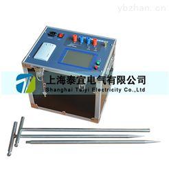 TYDW-400V/5A大型地网接地电阻测试仪