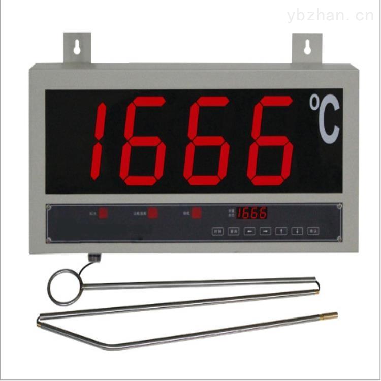 W660-W660无线大屏钢水测温仪 质量保证