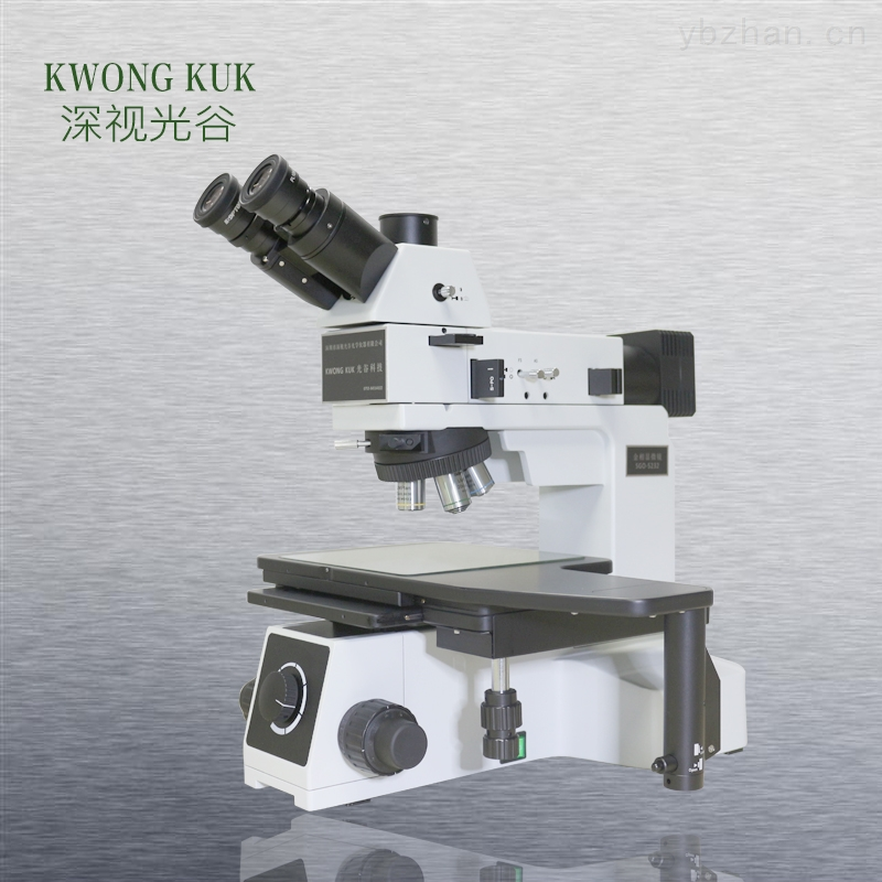 SGO-5232-深视光谷 微分干涉显微镜 SGO-5232