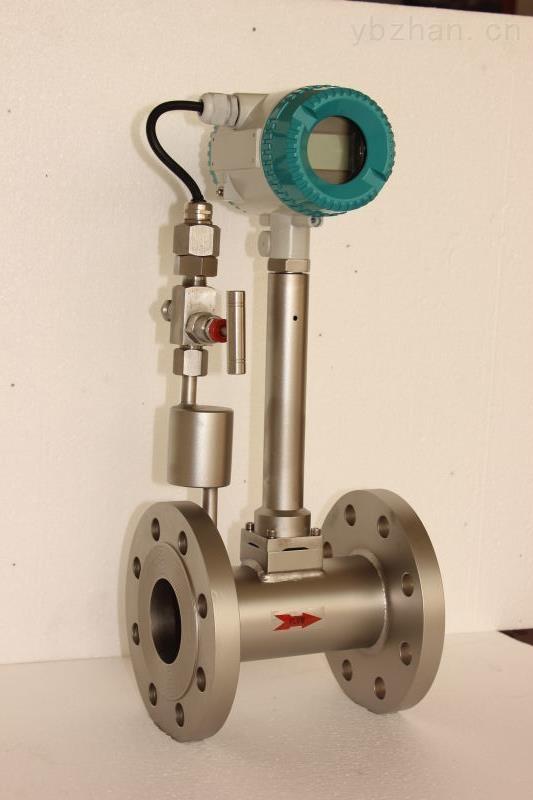 蒸汽專用流量計