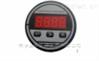 数码管显示温度变送器模块 4-20MA
