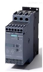 6EP3436-8SB00-2AY0销售报价德SIEMENS三相电源
