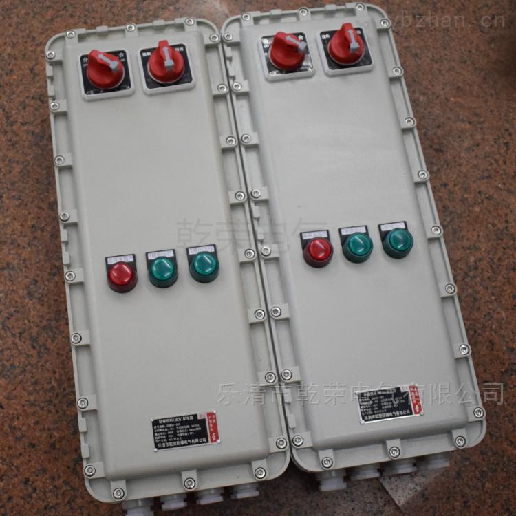 电动阀门执行器防爆控制箱