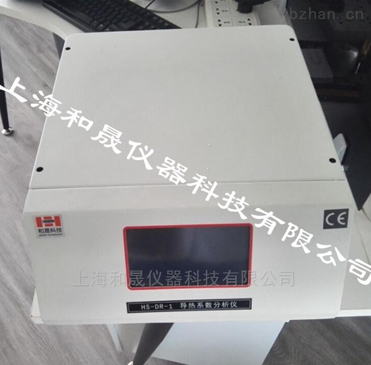 保温材料导热系数检测仪