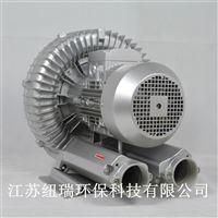 400wRH-210-2旋涡气泵