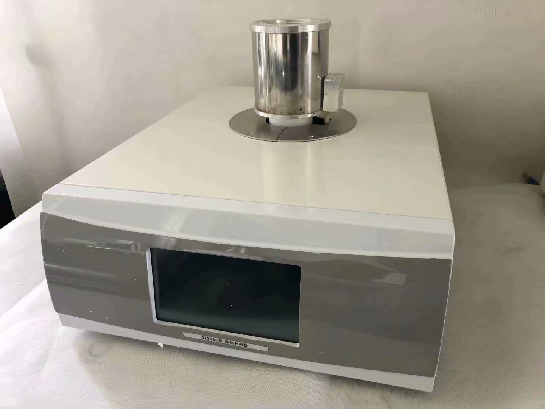 DZ3332 高溫差熱分析儀