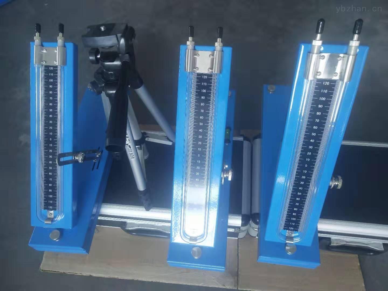 AFG-150礦用U型傾斜微壓計/差壓計