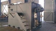 清远市溶气气浮机一体化设备客户实拍