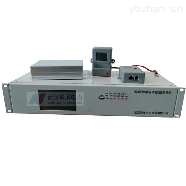 HDBM5300蓄电池在线监测系统行业推荐