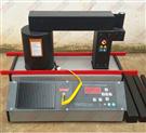 ZMH-220D微電腦電磁感應軸承加熱器