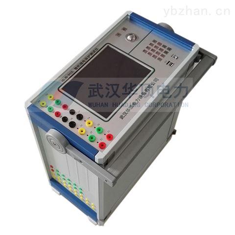 HDJB双三相微机继电保护测试仪量大从优