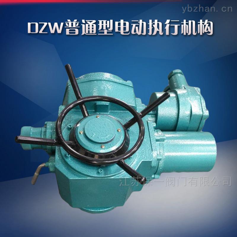 普通型DZW电动执行机构 电动装置