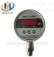 K104智能数显压力控制器