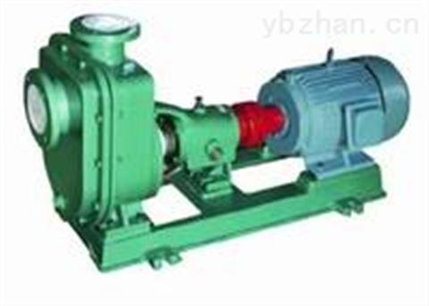 ZF型耐腐蚀自吸泵