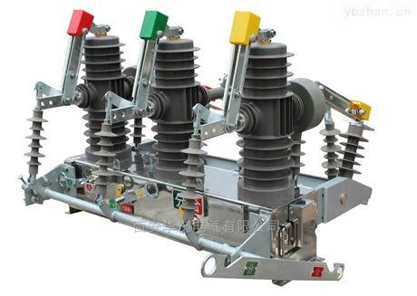 ZW43-12G高压真空断路器带隔离刀