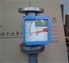 金属管浮子流量计测量范围
