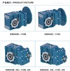 KM090B小速比大扭矩斜齿轮减速机