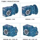 BKM075高效率直角齿轮减速机