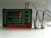 BD-620F非金属超声波探伤仪