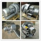 魚塘曝氣鼓風機/鋁殼增氧高壓氣泵