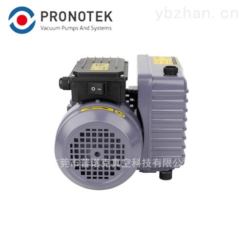 RH單級旋片式真空泵