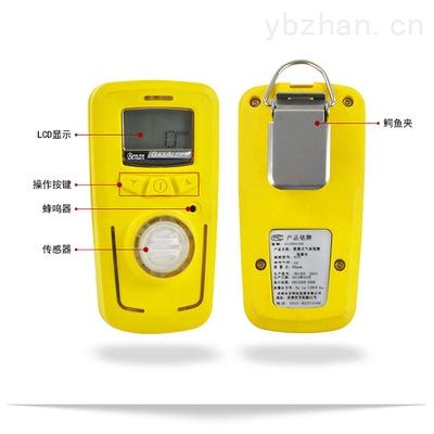便攜式臭氧濃度檢測儀 R10型O3有毒氣體報警儀