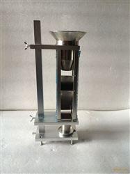 松装密度测试仪