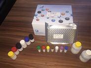 兔子神经营养因子4elisa检测试剂盒品牌