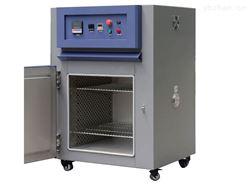高温蒸汽老化试验箱