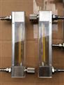 玻璃转子流量计技术特点