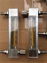 玻璃轉子流量計技術特點