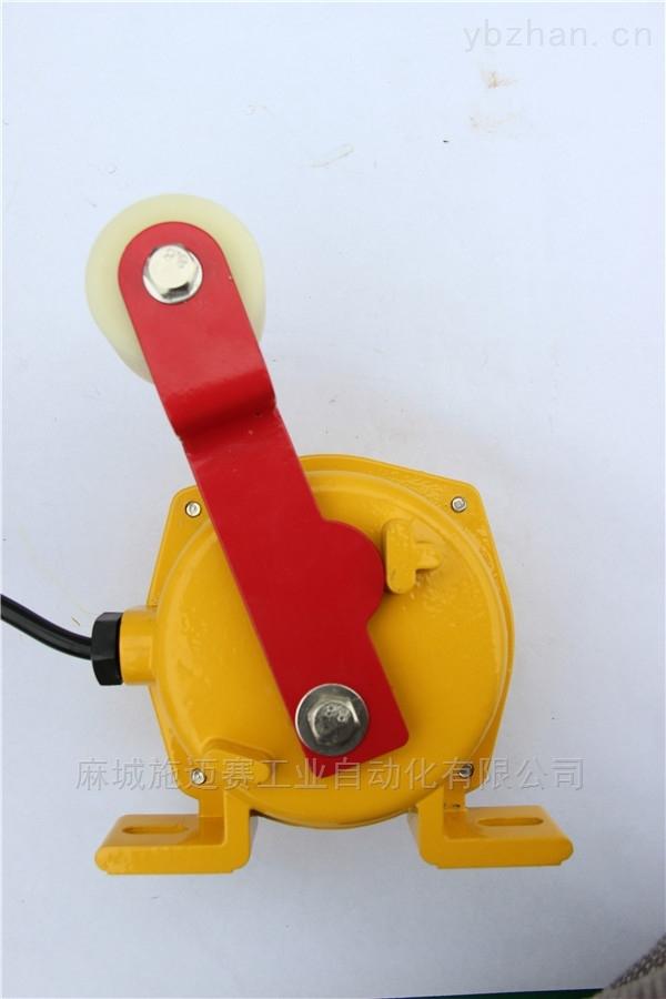 料流檢測器SLK A|380V|10A