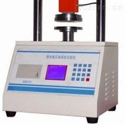 纸和纸板压缩强度试验机