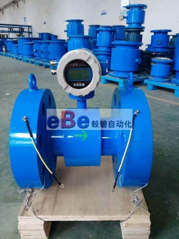 EB-LDE-DN80-防爆型电磁流量计