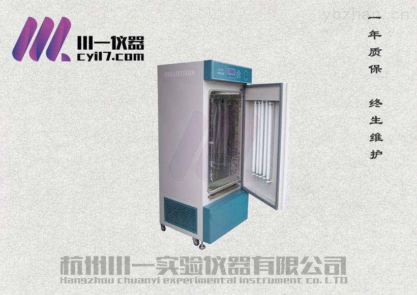 程序控温光照培养箱PGX-80A液晶