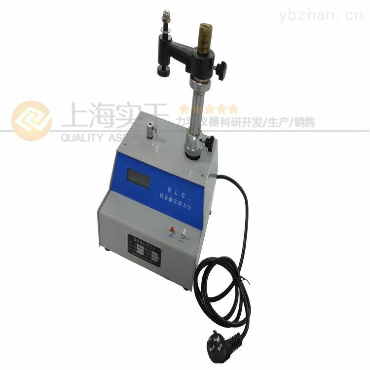 百分表测力检定装置0-15N的上海厂家