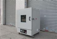 电池模拟高空低气压试验箱
