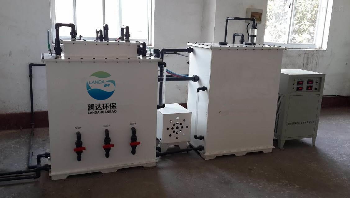LD-西安市電解法二氧化氯發生器設備生產工藝
