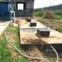 江门市工厂污水处理设备原理