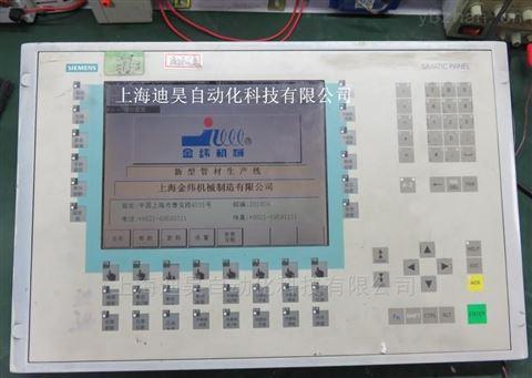 西門子TP270黑屏保住程序維修