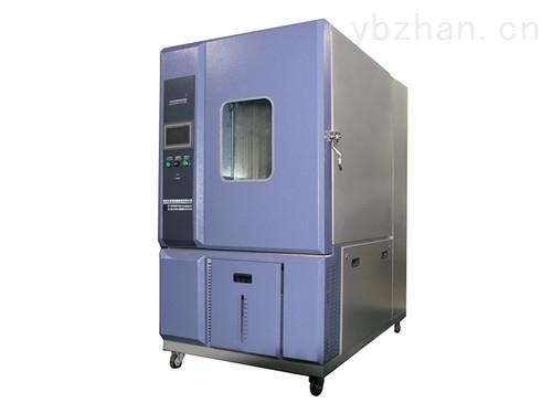 可调式恒温恒湿试验箱