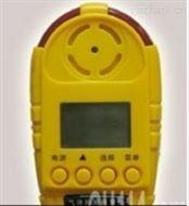 便攜式氫氣報警儀856-H2