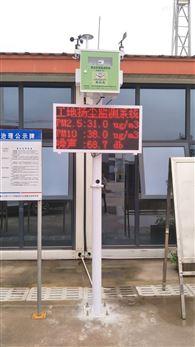 河南厂房企业CCEP认证TSP环保在线监测仪