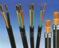 矿用屏蔽橡套电缆