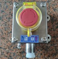LA53-2现货供应不锈钢防爆按钮盒