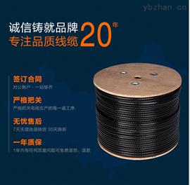 非金属自承式电力室外光缆(ADSS)价格