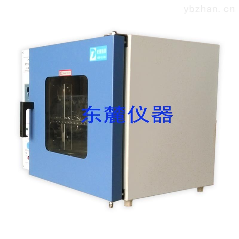 DHG-9035A-干燥箱/臺式干燥箱/臺式熱風循環干燥箱
